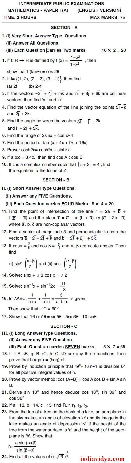 Ap junior inter maths model paper question paper 1a india vidya junior intermediate maths model paper malvernweather Images