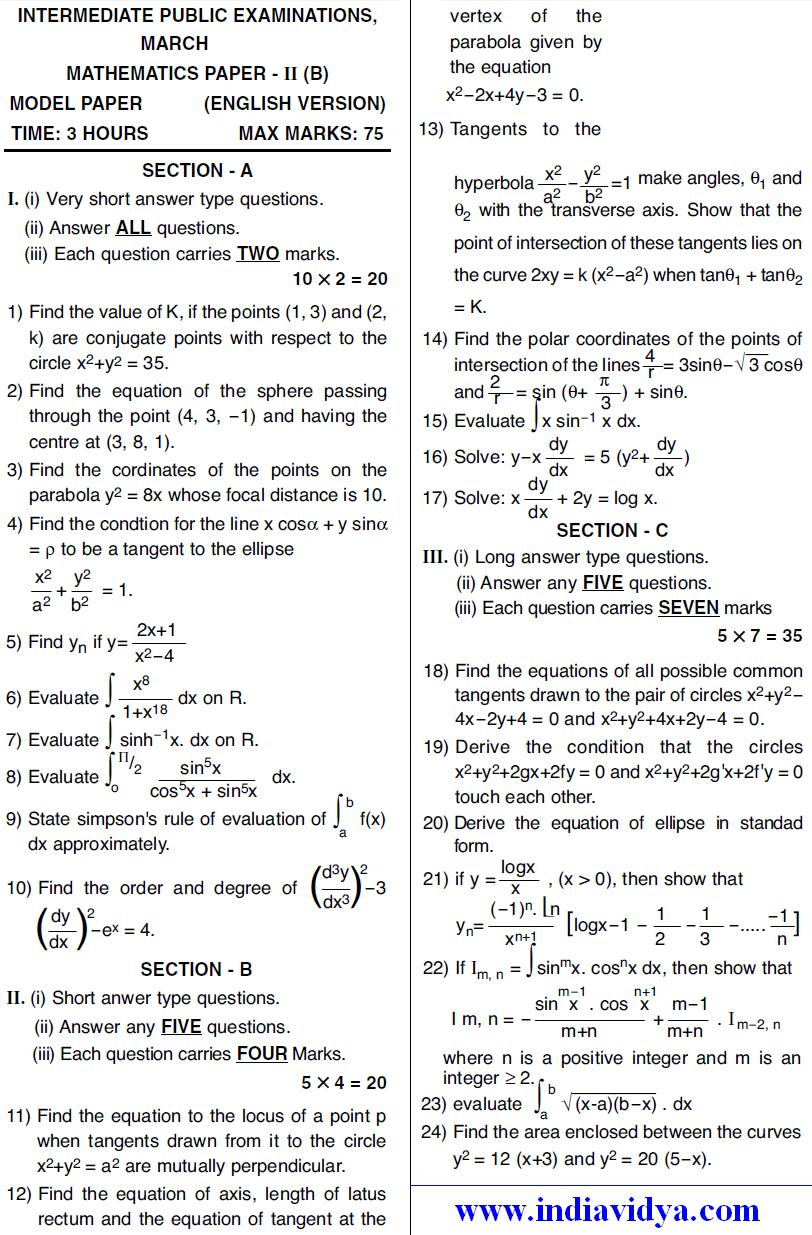 AP Inter Maths Model Question Paper