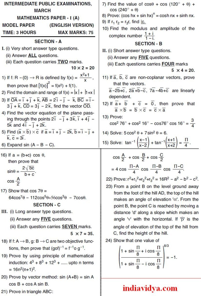 maths intermediate paper The examination questions in all examination papers set by the matsec examinations board at advanced matriculation, intermediate matriculation and secondary education certificate (sec) levels are the property of the matsec examination board.