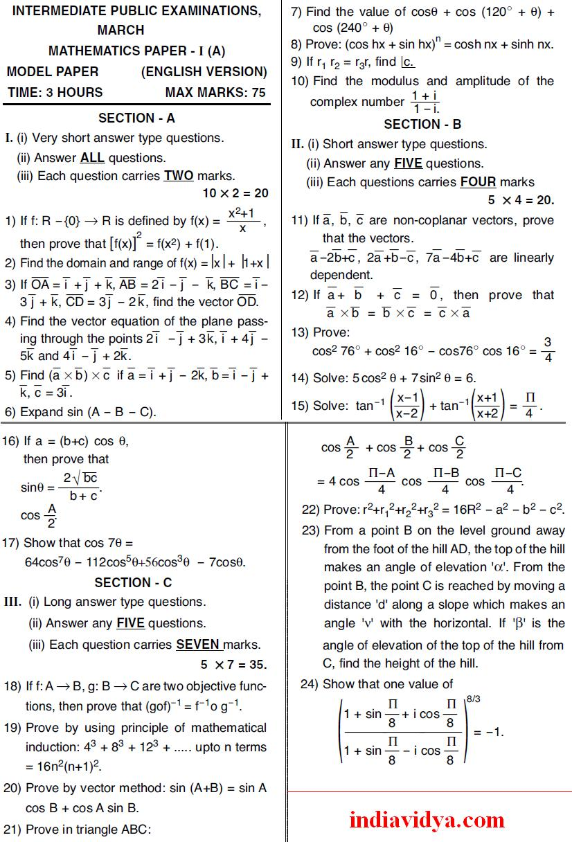 Inter First year maths Paper