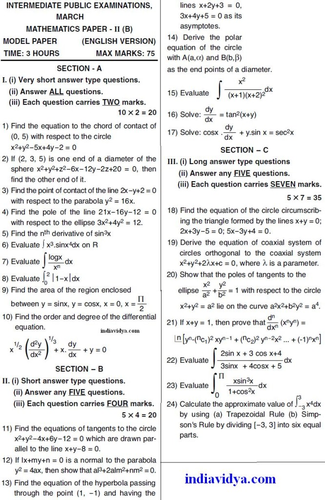 intermediate first year maths 1b model papers Ap/tg inter 1st year and 2nd year model question papers: ap intermediate question papers – ipe 1st / 2nd previous years model question papers download.