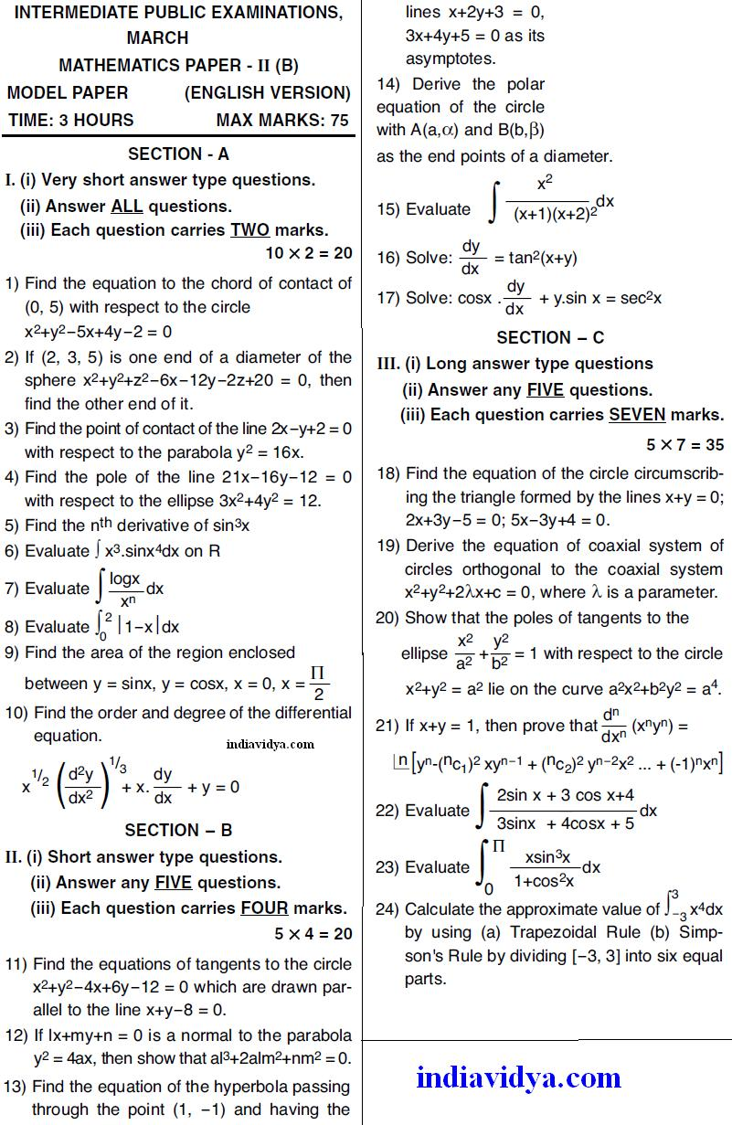 previous question papers of intermediate first year physics