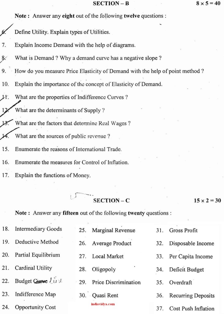 junior intermediate chemistry question papers Ts inter 1st year model papers 2018 sakshi ts jrinter subject wise blue print & test papers  previous year model question papers for junior inter sample.