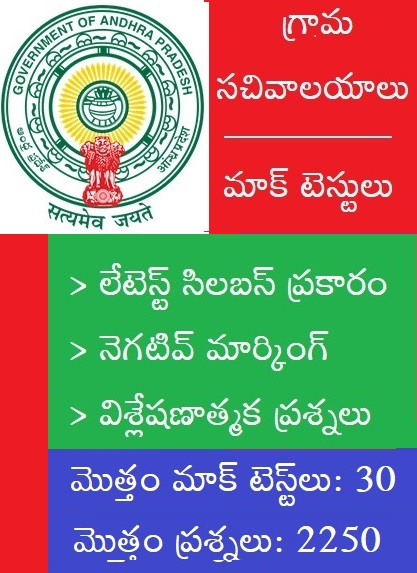 Caste Wise Population In Ap District Wise
